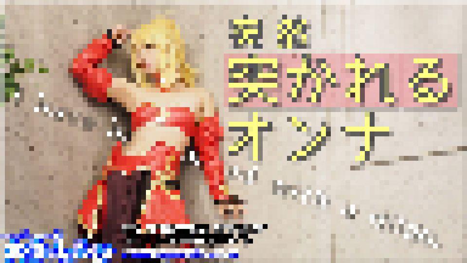 突然突かれるオンナ(7月27日 最新動画ピックアップ) 【Hey動画 かおり サンプルムービー】