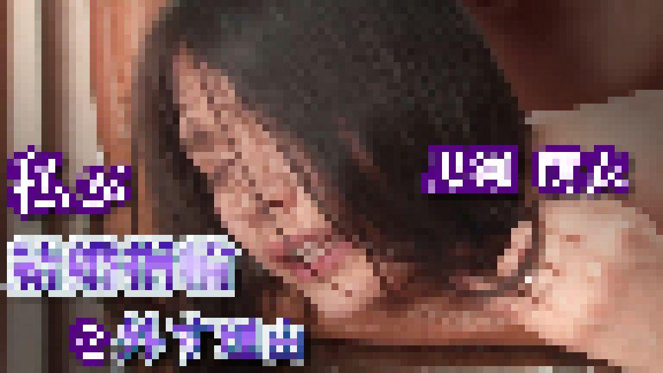 私が結婚指輪を外す理由(5月15日 最新動画ピックアップ) 【Hey動画 黒瀬萌衣 無料ギャラリー】